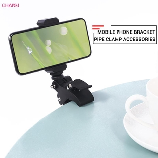 CHARM ● Black Fixed Trestle Expand Stents Convenient Adjustable Fixed Bracket Gift