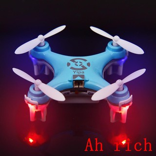 UAV Model Aircraft Remote control Aircraft Four Axis Aircraft Children 's Toy
