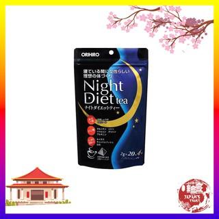[Orihio] Trà giảm cân ban đêm Night Diet Tea 24 gói – Giá tốt – Hàng chính hãng