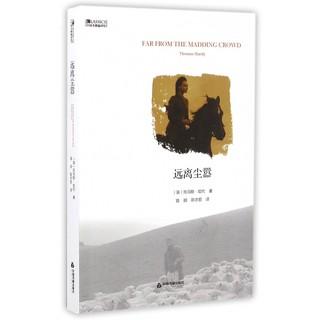 Sách Vải Tiếng Trung Quốc Cho Lễ Tạ Ơn