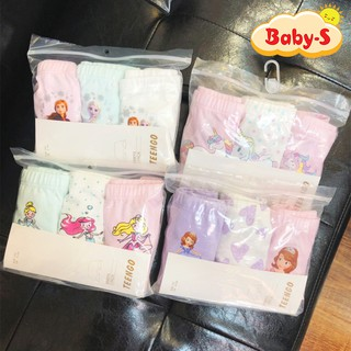 Set 3 quần chip đùi Teengo cao cấp cho bé gái từ 9 đến 36kg hình công chúa hoạt hình đáng yêu Baby-S – SC022