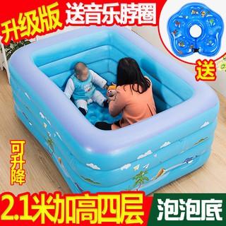 Bể bơi trẻ em dành cho người lớn nhà với cách nhiệt bơm hơi siêu dày cho trẻ sơ sinh thùng bể bơi trẻ em