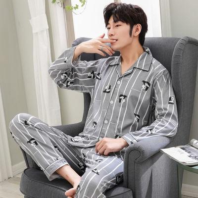 Mặc gì đẹp: Ngủ ngon với Bộ đồ ngủ pijama dài tay thời trang mặc ở nhà cho nam