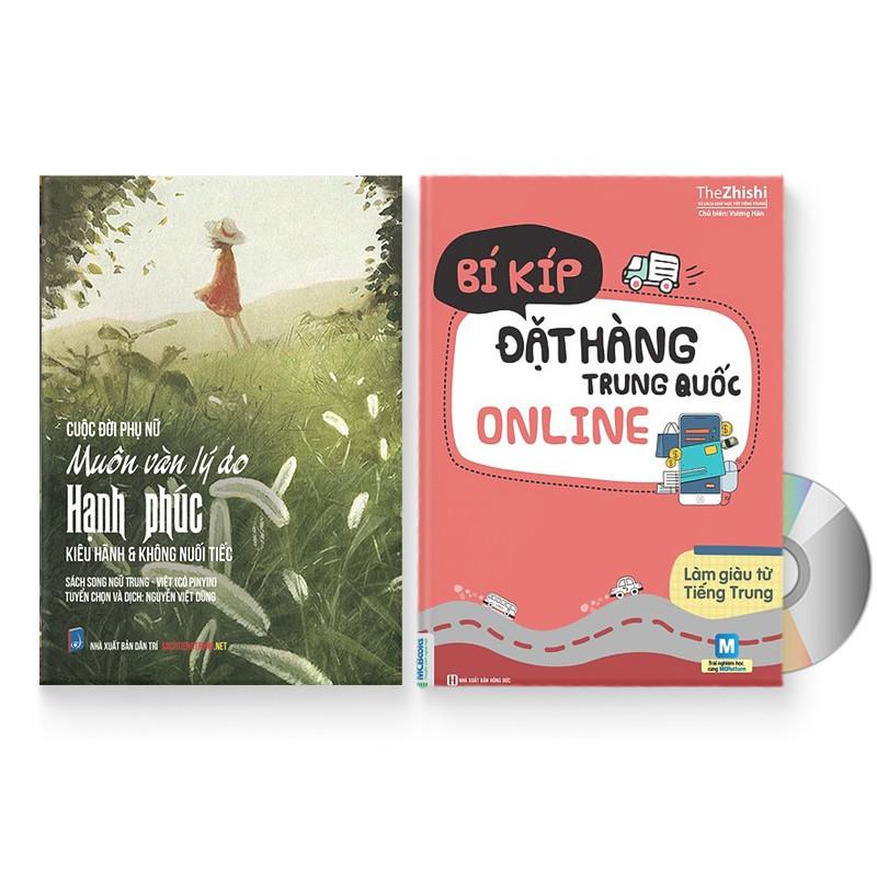 Sách - Combo 2 sách: Cuộc đời phụ nữ: Muôn vàn lý do hạnh phúc + Bí kíp đặt hàng Trung Quốc online + DVD quà tặng - 22114080 , 1921378266 , 322_1921378266 , 250000 , Sach-Combo-2-sach-Cuoc-doi-phu-nu-Muon-van-ly-do-hanh-phuc-Bi-kip-dat-hang-Trung-Quoc-online-DVD-qua-tang-322_1921378266 , shopee.vn , Sách - Combo 2 sách: Cuộc đời phụ nữ: Muôn vàn lý do hạnh phúc +