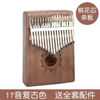 Đàn Kalimba 17 Phím (Kèm Búa Chỉnh Âm, Túi Đựng, Sách Học, Dán Nốt, Khăn Lau, Bịt Bảo Vệ Móng, Decal )
