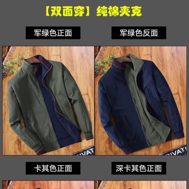 Áo khoác 2 mặt