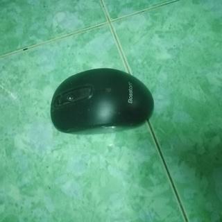 con chuột máy tính của tôi thumbnail