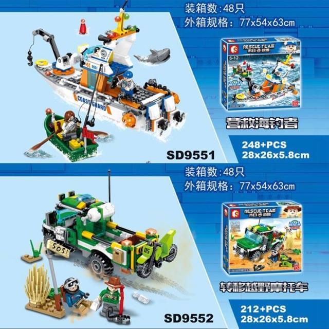 Lego SD9551+ SD9552 - Đội cảnh sát cứu hộ