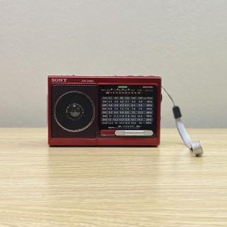 Đài Radio SW-548U thumbnail