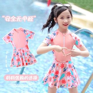 Bộ đồ bơi một mảnh ôm eo cỡ nhỏ vừa và lớn thời trang cho bé gái 2021