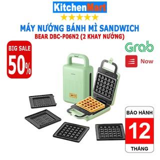 Máy Nướng Bánh Sandwich đa năng Bear DBC-P06N2 (Hàng chính hãng bảo hành 12 tháng)