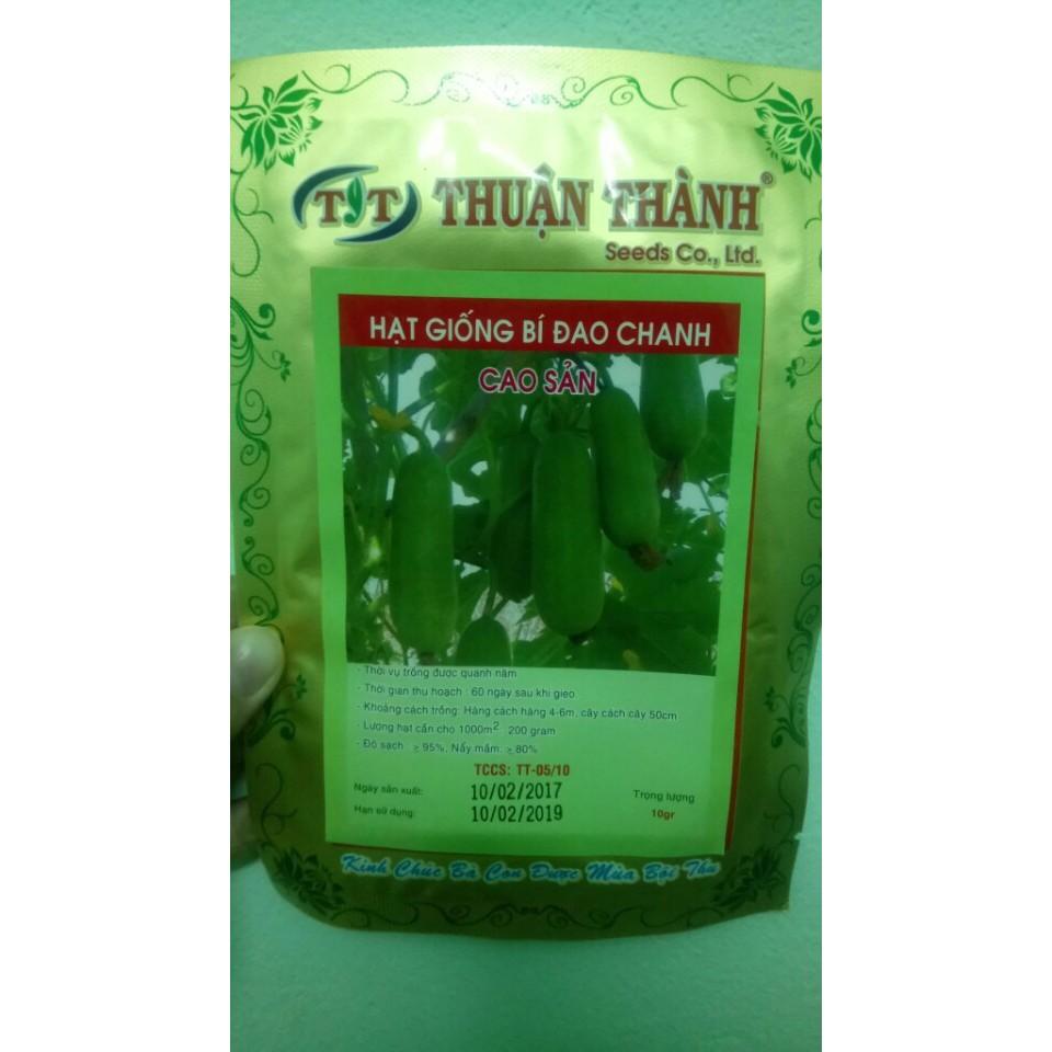 hạt giống bí đao chanh 10g - 2732103 , 168531076 , 322_168531076 , 20000 , hat-giong-bi-dao-chanh-10g-322_168531076 , shopee.vn , hạt giống bí đao chanh 10g