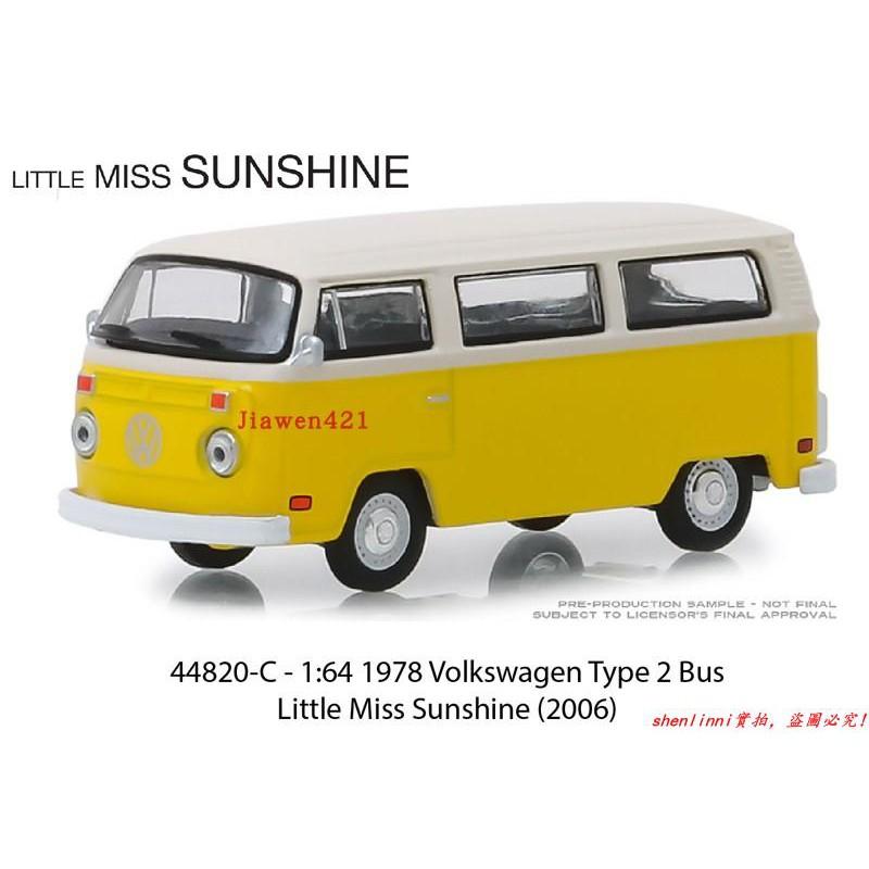Mô Hình Xe Bus Volkswagen Màu Xanh Lá Tỉ Lệ 1:64 - 22904835 , 7904071399 , 322_7904071399 , 346900 , Mo-Hinh-Xe-Bus-Volkswagen-Mau-Xanh-La-Ti-Le-164-322_7904071399 , shopee.vn , Mô Hình Xe Bus Volkswagen Màu Xanh Lá Tỉ Lệ 1:64