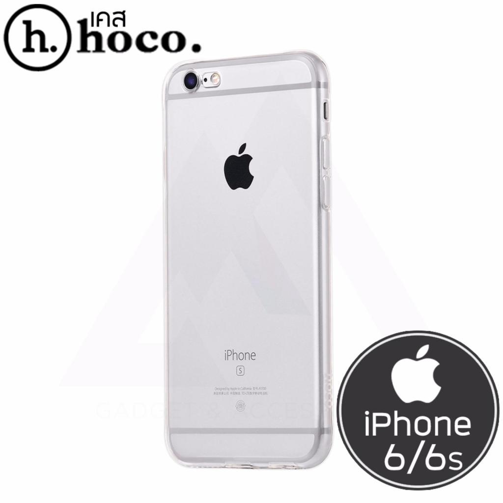 เคสนุ่ม HOCO Ultra Slim TPU เคสไอโพน 6 / 6S (เคสใส)คสนุ่ม HOCO Ultra Slim TPU เคสไอโพน 6 / 6S (เคสใส)
