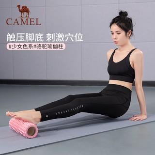 Thanh Lăn Xốp Tập Yoga Thư Giãn Cơ Bắp Chuyên Dùng