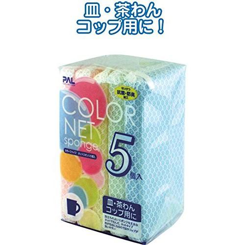 Set 5 miếng xốp rửa bát bọc lưới mẫu mới hàng nhập từ Nhật