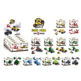 🍒MO Transformation Assembly Car Model Kids Children Developmental Toy Gift Games