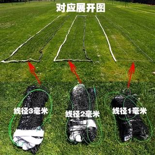 Lưới bóng chuyền Lưới bóng chuyền Lưới bóng chuyền tiêu chuẩn Lưới bóng chuyền bãi biển thumbnail