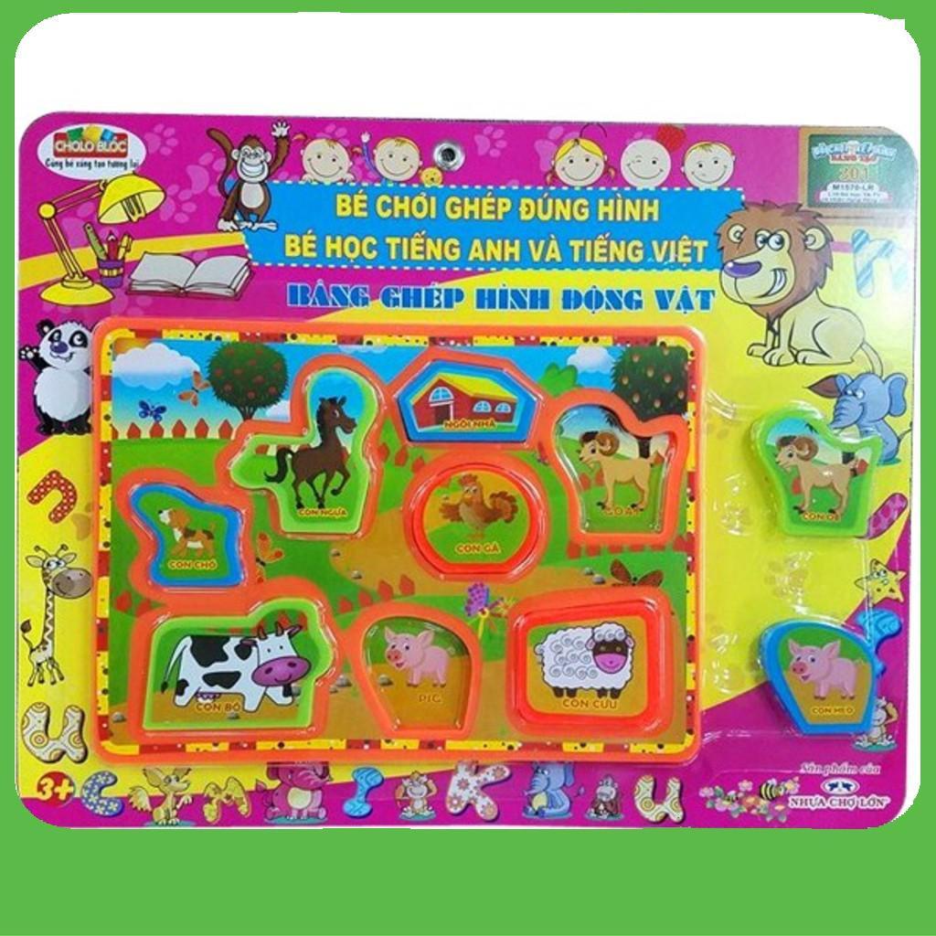 Bộ đồ chơi xếp hình sáng tạo 301 (L10 - Bé học tiếng Anh-tiếng Việt và nhận dạng động vật) - M1570-LR - 22700476 , 2118951878 , 322_2118951878 , 170300 , Bo-do-choi-xep-hinh-sang-tao-301-L10-Be-hoc-tieng-Anh-tieng-Viet-va-nhan-dang-dong-vat-M1570-LR-322_2118951878 , shopee.vn , Bộ đồ chơi xếp hình sáng tạo 301 (L10 - Bé học tiếng Anh-tiếng Việt và nhận