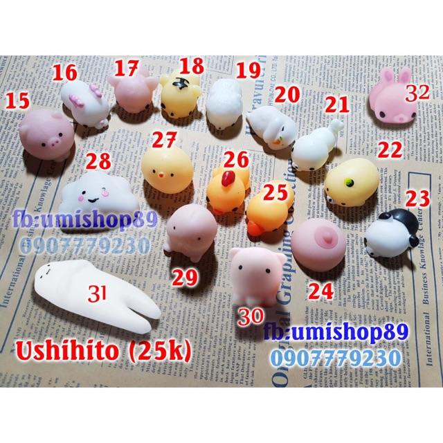 Búp bê Ushihito Nhật Bản (Số 15 đến 29)