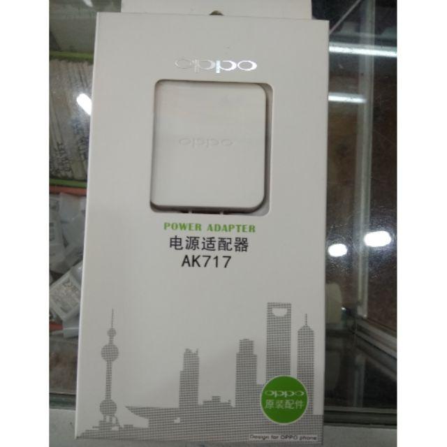 Củ sạc Oppo chính hãng - 3014788 , 528905098 , 322_528905098 , 125000 , Cu-sac-Oppo-chinh-hang-322_528905098 , shopee.vn , Củ sạc Oppo chính hãng