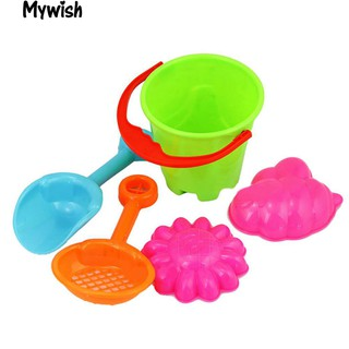 Outdoor Sandbeach Toys Bucket Shovel Toddler Children Beach Sand Toy Set