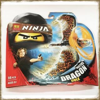 [Tặng Bộ Bóng Rổ Mini] Quay Ninja Go Siêu Cấp [Đồ Chơi An Toàn Cho Trẻ Em]