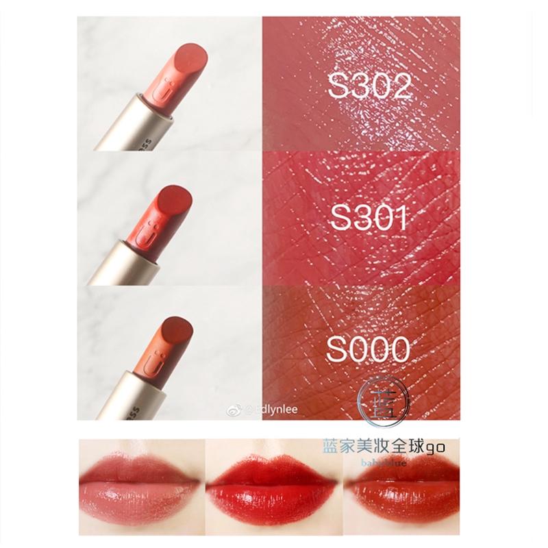 Lipstick❡▩Shoot down 10 yuan American happimess enjoy lipstick moisturizing net red tomato color bean paste