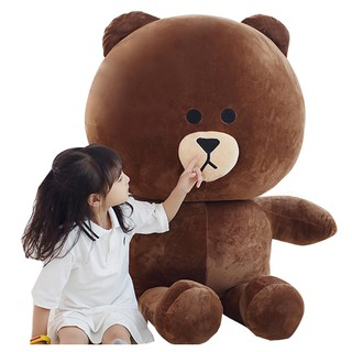 Gấu brown khổ vải 1m2 – SOCOLA