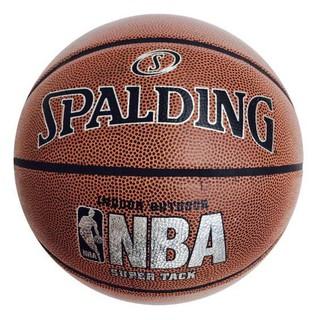 Bóng rổ số 5,6,7 Spalding NBA da PU TẶNG kim bơm, Túi lưới chơi indoor outdoor chuẩn thi đấu nảy tốt giá rẻ thumbnail