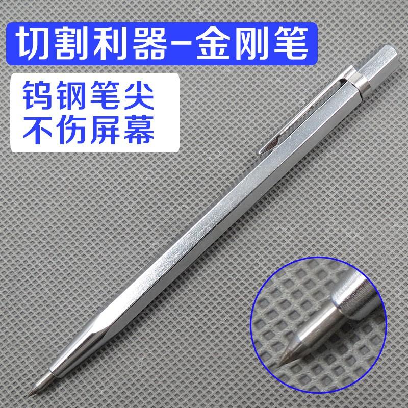 Ốp Lưng Mặt Kính Cường Lực Đính Kim Cương Giả Cho Xiaomi M3 - 23074752 , 6513622975 , 322_6513622975 , 28600 , Op-Lung-Mat-Kinh-Cuong-Luc-Dinh-Kim-Cuong-Gia-Cho-Xiaomi-M3-322_6513622975 , shopee.vn , Ốp Lưng Mặt Kính Cường Lực Đính Kim Cương Giả Cho Xiaomi M3