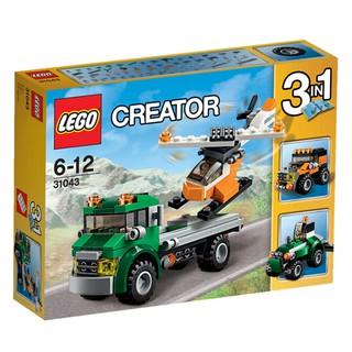 Xe vận chuyển trực thăng LEGO