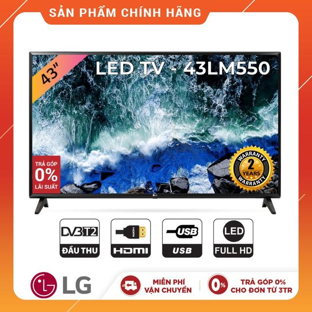 Tivi LED LG 43 inch Full HD 43LM5500PTA - Model 2019 (Chính Hãng Phân Phối) - 23069792 , 2413391336 , 322_2413391336 , 7900000 , Tivi-LED-LG-43-inch-Full-HD-43LM5500PTA-Model-2019-Chinh-Hang-Phan-Phoi-322_2413391336 , shopee.vn , Tivi LED LG 43 inch Full HD 43LM5500PTA - Model 2019 (Chính Hãng Phân Phối)