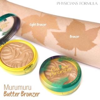 Phấn tạo khối Physicians Formular Butter Bronzer thumbnail