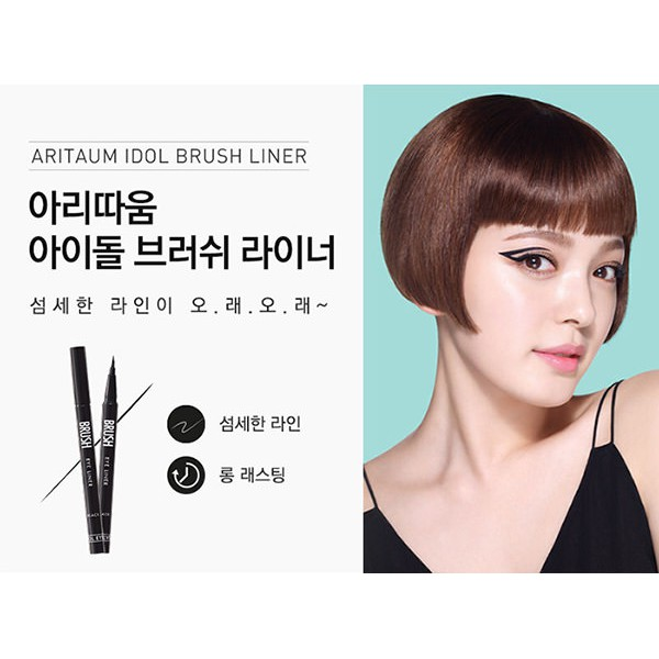 Kẻ Mắt Aritaum Idol Brush Eye Liner