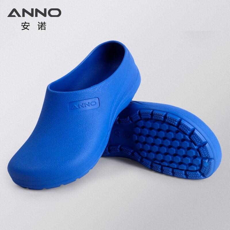 Giày Y Tế- Giày Bác Sĩ - Dép Phẫu Thuật-  dép chuyên dung đi trong bệnh viện- dép chống trượt đi trong nhà- dép nam nữ