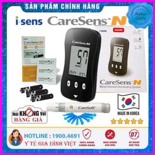 [Cam Kết Chính Hãng] ⚡Chính hãng Hàn Quốc⚡ Máy đo đường huyết CareSens N – que test rời – đo tiểu đường – phát hiện tiểu