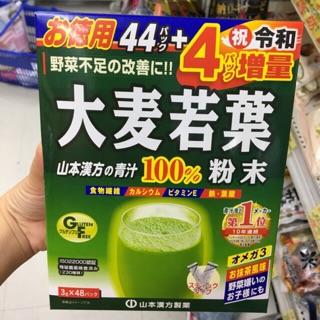 (Date 2023)Trà lúa non barley Nhật bản 44 gói tặng 4 gói thumbnail