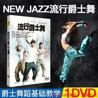 (giảm Mạnh) Bộ Đồ Chơi Âm Thanh Jazz Cổ Điển