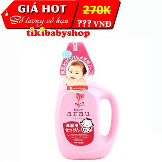 NƯỚC GIẶT CHO BÉ ARAU BABY - CHAI 800ML thumbnail