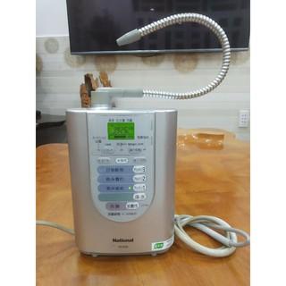 Máy lọc nước điện giải ion kiềm Nhật Bản National TK7206
