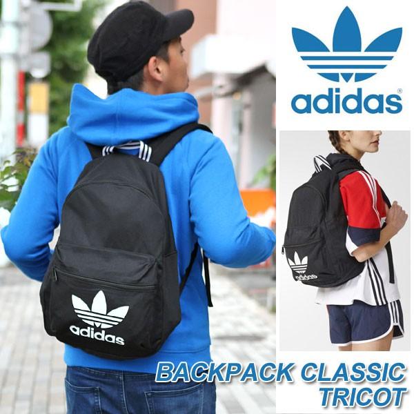 adb3a57c995e Balo Adidas Backpack Classic Tricot