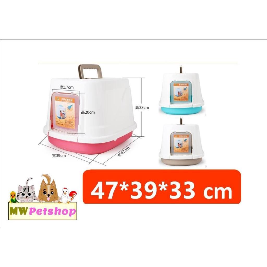 ห้องน้ำแมวทรงโดม ฟรีที่ตักทรายแมว 39*47*33 cmัตว์เลี้ยง ห้องน้ำแมวทรงโดม ฟรีที่ตักทรายแมว 39*47*33 cm