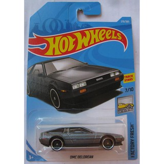 Xe mô hình Hot Wheels '81 DeLorean DMC-12 FJW11 (INT)