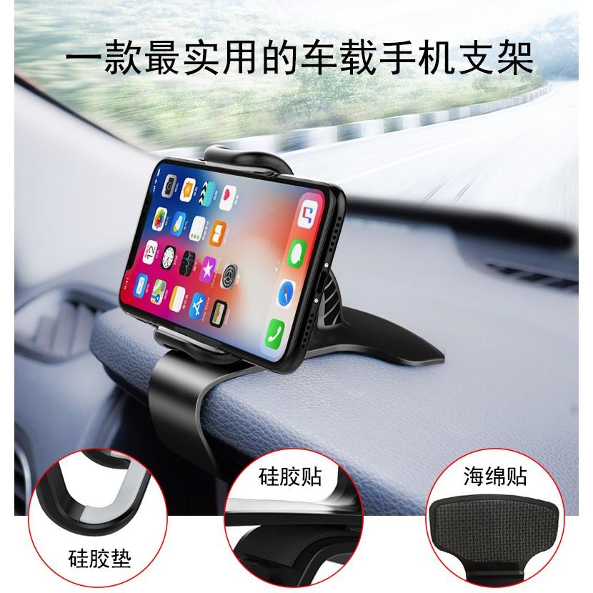 Giá đỡ điện thoại xoay 360 độ đa năng dành cho xe hơi