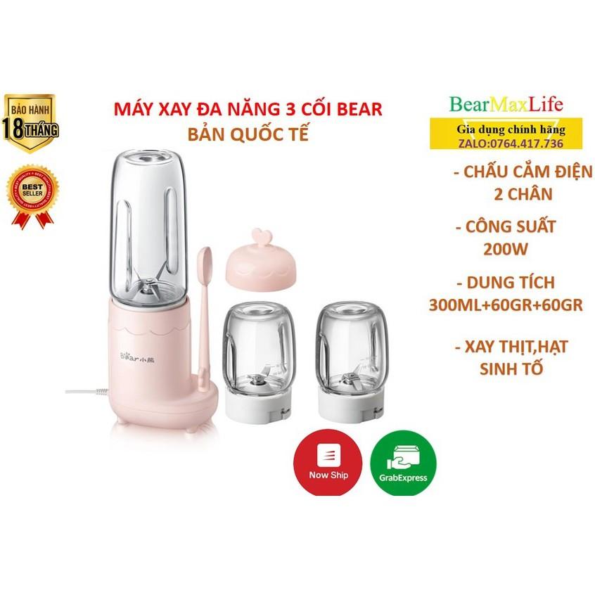 [Bản Quốc Tế]Máy xay đa năng Bear 3 cối thuỷ tinh LLJ-C04J1 cho bé ăn dặm,Xay thịt,đồ khô, thực phẩm -Bảo Hành 18 Tháng