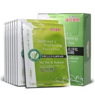 Lẻ miếng mặt nạ Dr.Morita Treatment & Brightening Tea Tree & Kakarot