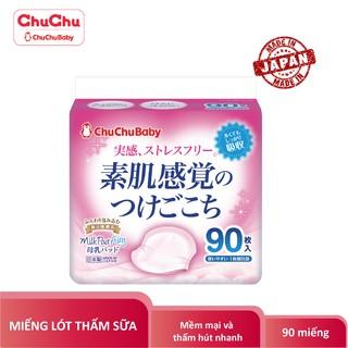 Miếng Lót Thấm Sữa Chuchu Baby Hộp 90 Miếng Nhật Bản