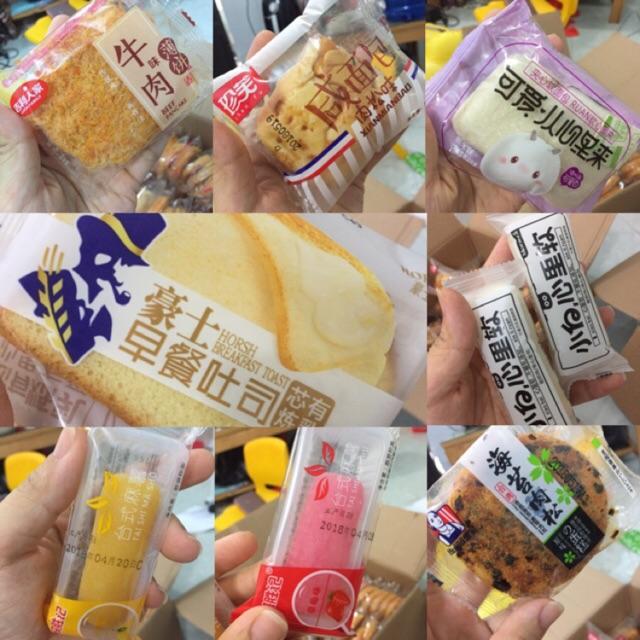 Bánh mix 1kg Đài Loan
