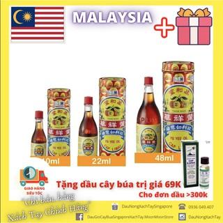 Dầu Khuynh Diệp Yu Yee Oil Cap Limau Malaysia Trị Đầy Hơi Hiệu Quả thumbnail